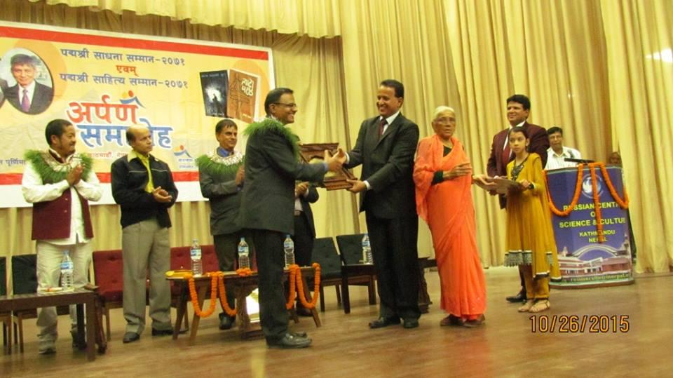 'पद्मश्री साहित्य पुरस्कार' मैनाली र सुब्बालाई
