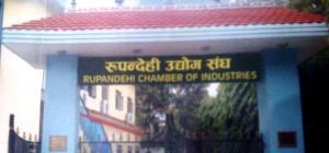 Rupandehi-Udyog-Sangh