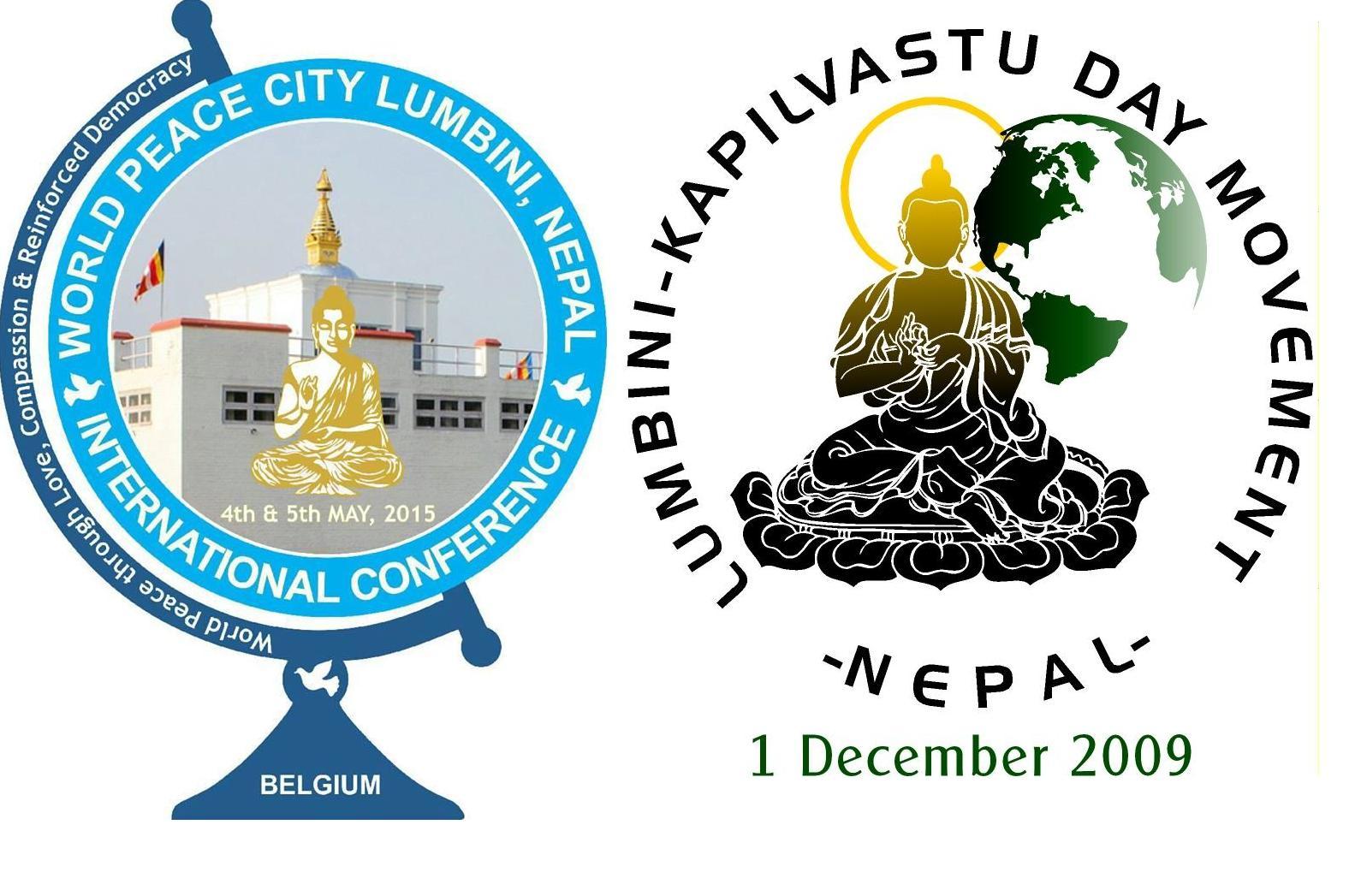 लुम्बिनी-कपिलवस्तु दिवस विश्व अभियान द्वारा आयोजित अन्तर्राष्ट्रिय सम्मेलन स्थगित
