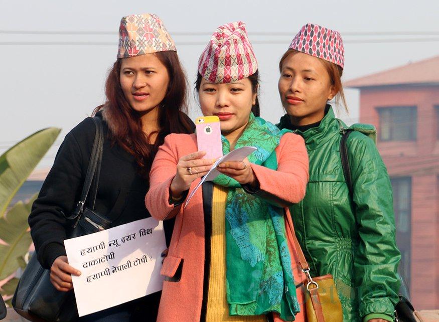 'हाम्रो अभियान मेरो ढाका टोपी, मेरो गौरव, मेरो पहिचान'