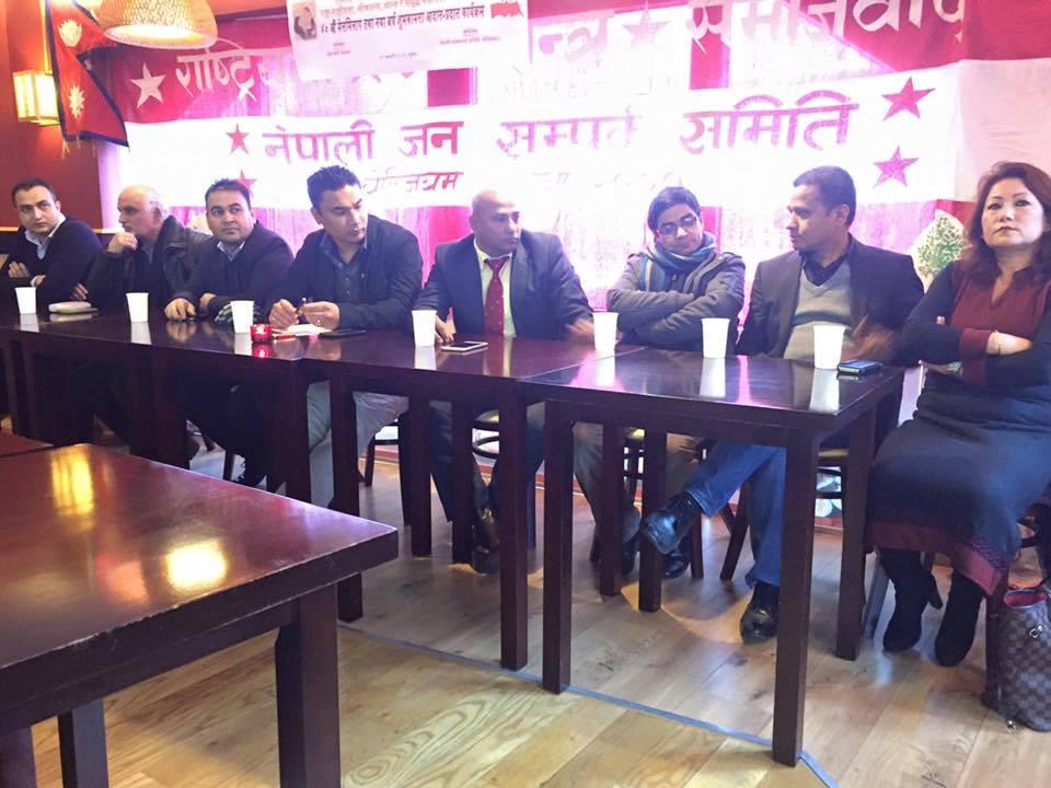 नेपाली कांग्रेस : स्वदेशमा गुट,यूरोपबाट 'मेलमिलाप