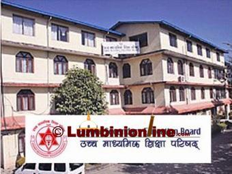 कक्षा १२ को परीक्षा सुरु, लुम्बिनीमा दुइ हजार ६ सय बिद्यार्थी घटे