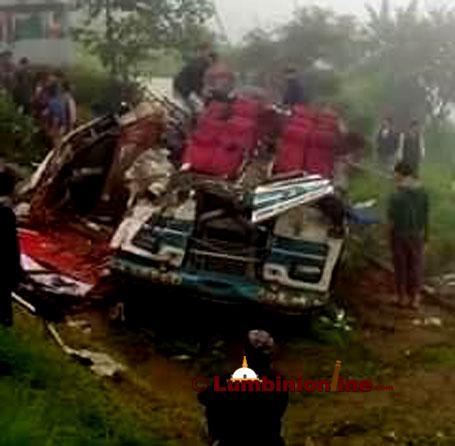 दुर्घटनामा १५ को मृत्यु