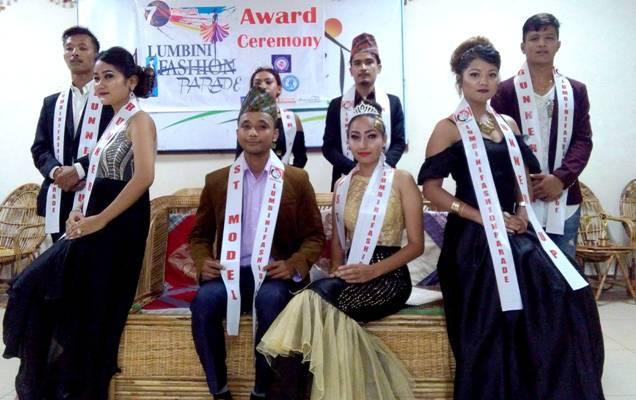 बुटवलमा भएको लुम्बिनी फेशन परेडको उपाधी दिवशकुमार श्रेष्ठ र एन्जीला थापाले जितेका छन् :झविन्द्र देवकोटा
