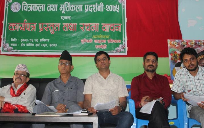 लुम्बिनी वाङ्मयद्वारा चित्रकला तथा मूर्तिकला प्रदर्शनी