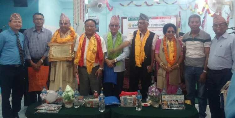 लुम्बिनी सहकारीमा साहित्य पुरस्कार वितरण