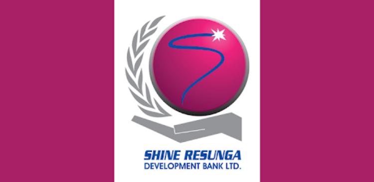 शाइन रेसुङ्गा बैंकको 'दशैं–तिहार डिजिटल उपहार योजना'