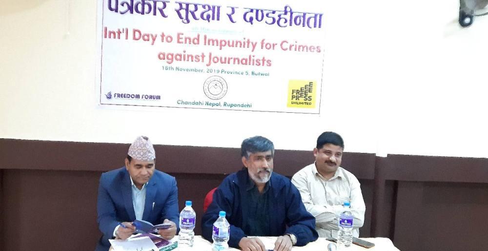 पत्रकारको पेशागत सुरक्षाका विषयमा चिन्ता