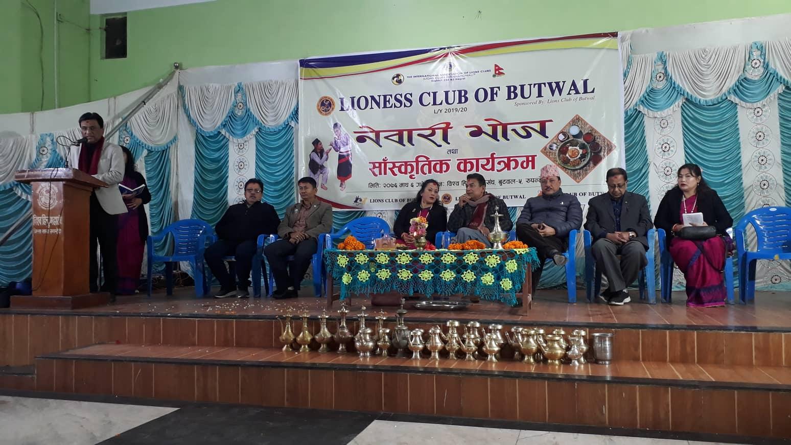 नेवार समुदायको संस्कृति संरक्षणका लागि 'नेवारी भोज र सांस्कृतिक कार्यक्रम'