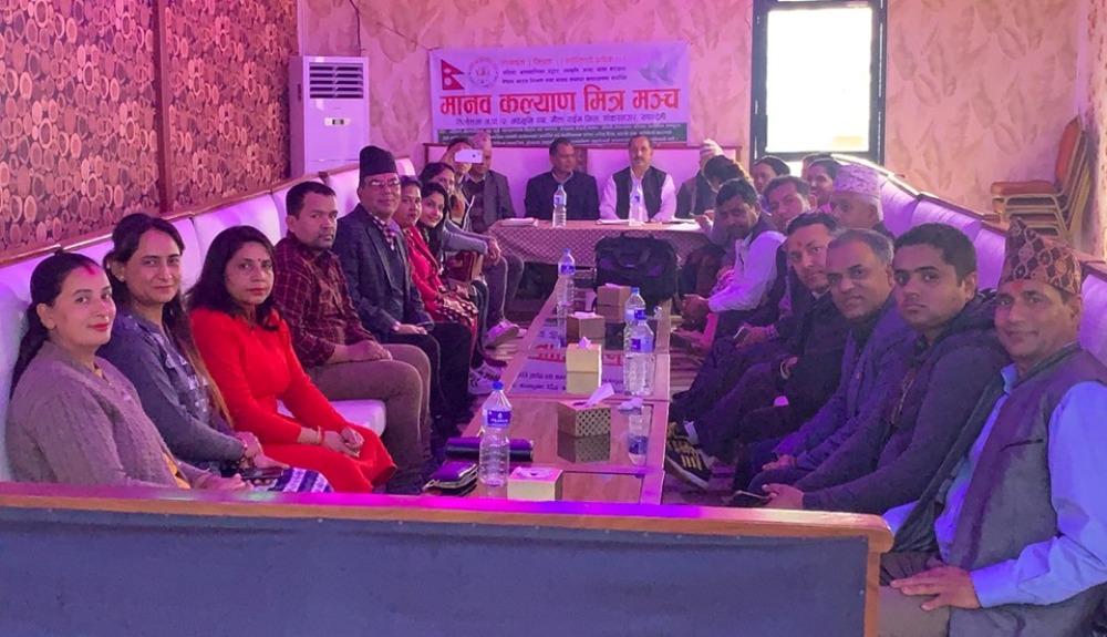 मानव कल्याण मित्र मन्चले नयाँ दिल्लीमा नेपाल भ्रमण वर्षको प्रचारप्रसार गर्ने