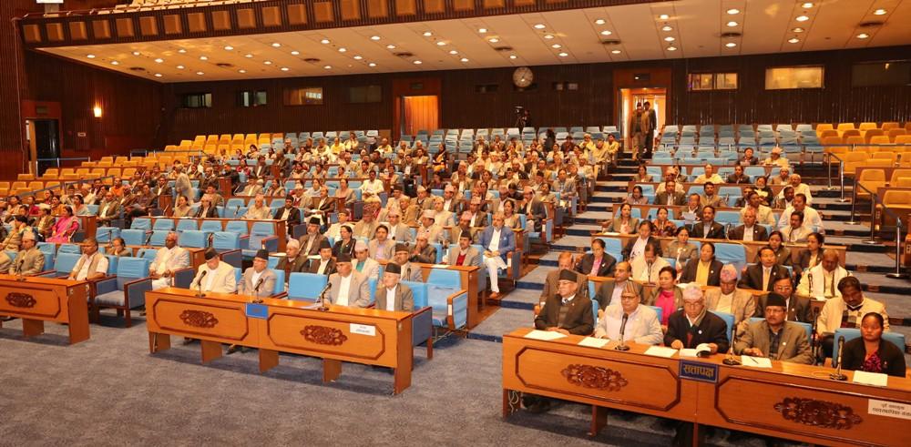 संघीय संसदको बजेट अधिवेशन अन्त्य : प्रमुख प्रतिपक्षी दल नेपाली काँग्रेस असन्तुष्ट