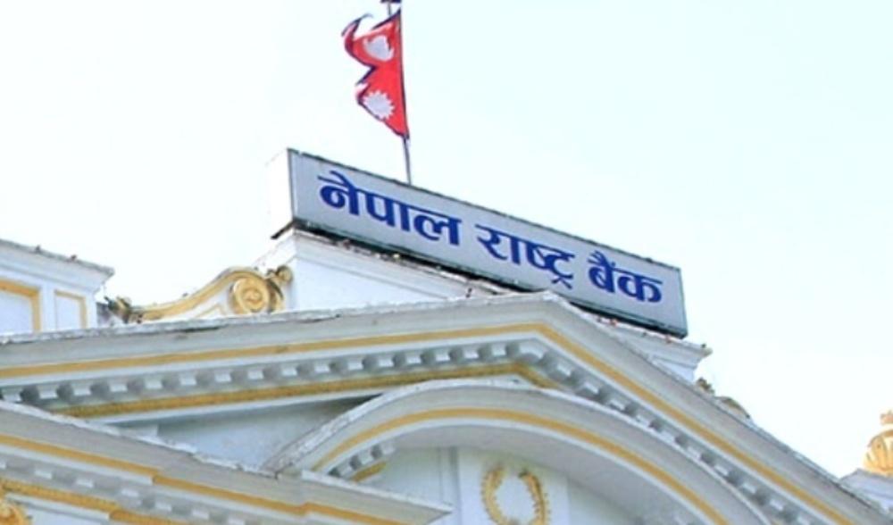 शनिबार पनि बैंकहरु पूर्णकालिन रुपमा खुला राख्न नेपाल राष्ट्र बैंकको निर्देशन