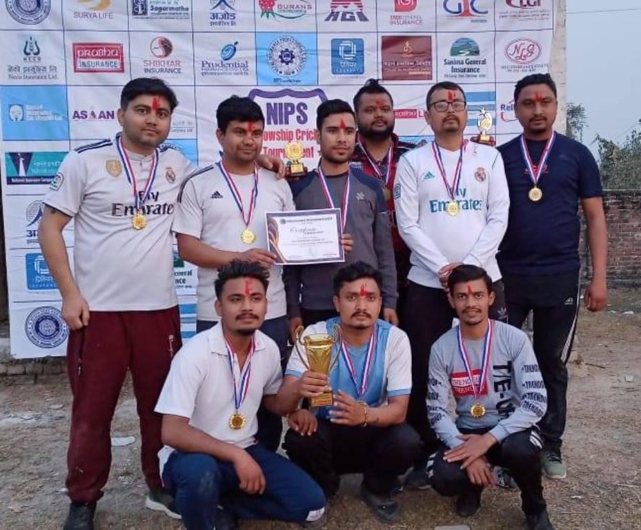 मैत्रिपुर्ण क्रिकेट प्रतियोगिताको उपाधी शिखर  इन्स्योरेन्सलाई