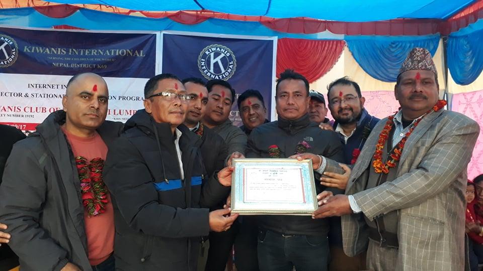 ग्रामिण बालबालिकालाई ईन्टरनेटमा जोड्दै किवानिज क्लव अफ रुपन्देही लुम्बिनी