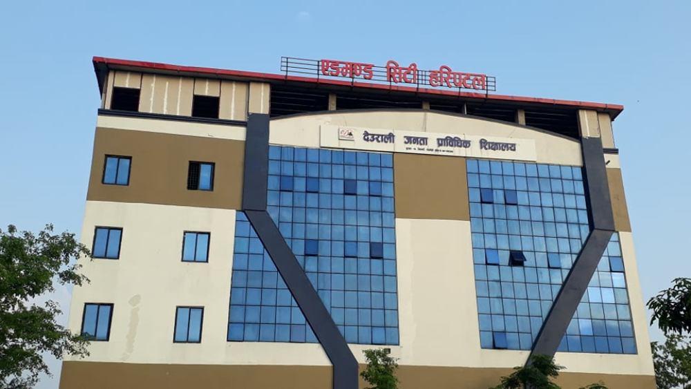 कोरोनाका बिरामीलाई लक्षित गरि बुटवलको जीतगढीमा ५० शैयाको अस्पताल