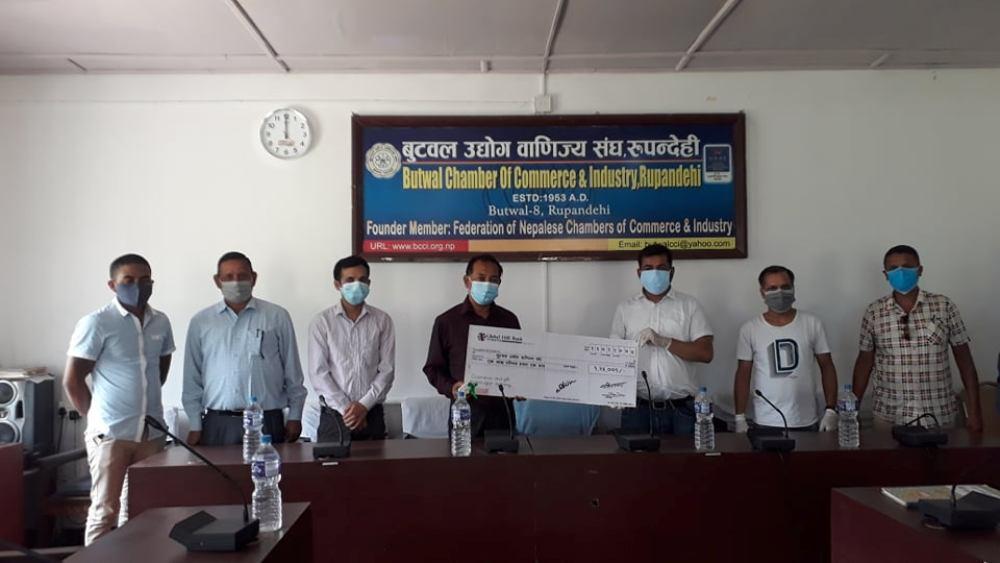 आम्दामा 'बुटवल उद्योग बाणिज्य संघ कोभिड वार्ड'को लागि बस्तुतग समितिको सहयोग