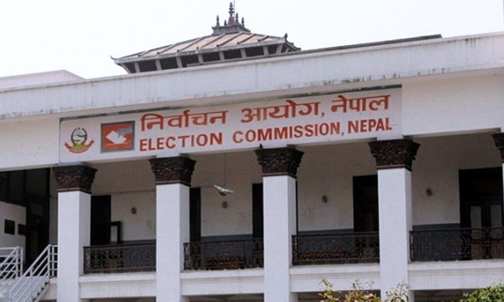 राष्ट्रिय सभा निर्वाचनमा लुम्बिनीबाट दृगनारायण र चन्द्रबहादुरको उम्मेदवारी