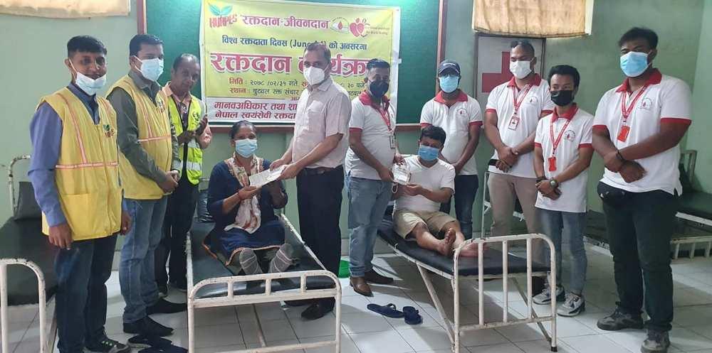 रक्तदाता दिवसको अवसरमा शान्ति समाजद्वारा रक्तदान