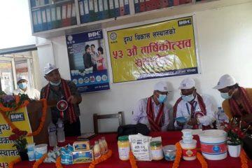 भारतीय उत्पादनले नेपाली दुधको बजारलाई डोमिनेटेड गर्यो : प्रतिस्पर्धी हुन सुझाव