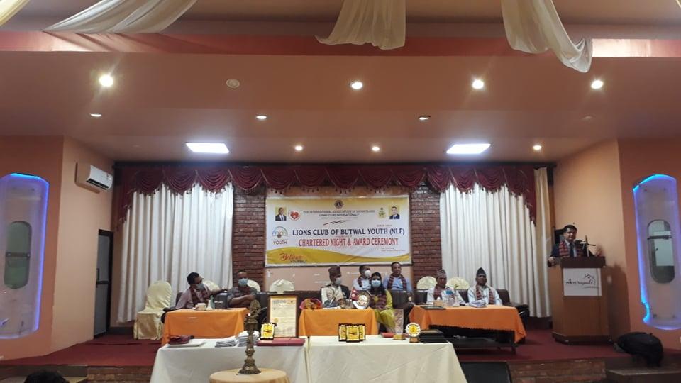 लायन्स क्लव अफ बुटवल युथको स्थापना दिवस