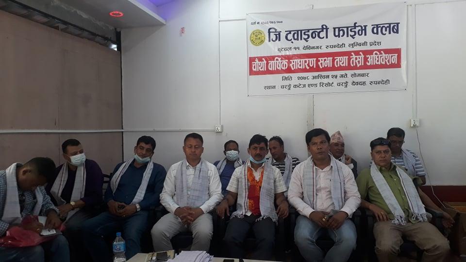 जि २५ क्लवको अध्यक्षमा निर्मल नेपाल