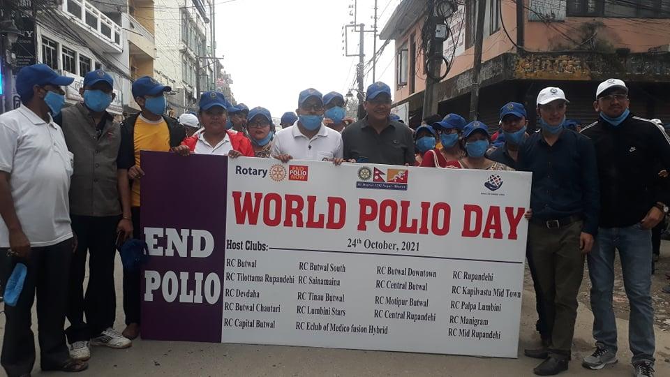 पोलियो बिरुद्ध बुटवलमा जनचेतनामुलक ¥याली