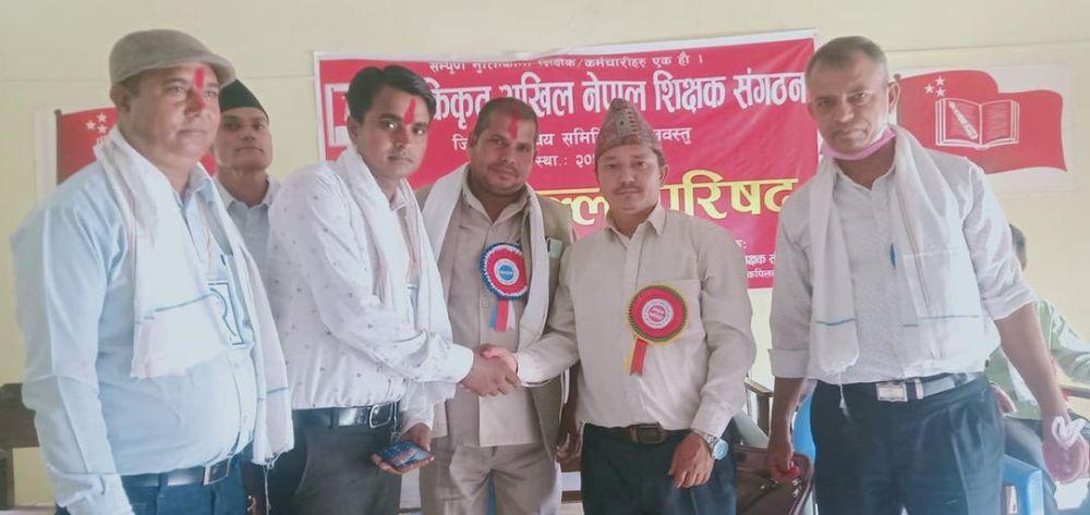 एकीकृत अखिल नेपाल शिक्षक सङ्गठन कपिलवस्तुमा पुनः पाण्डे